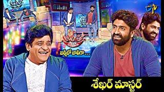 Alitho Saradaga Journeylo Jollygaa | Sekhar Master | 5th April 2021 | Full Episode | ETV Telugu