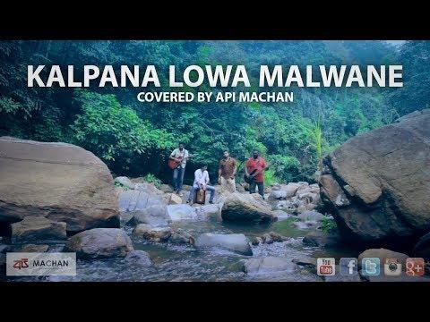 Kalpana Lowa Malwane Covered by Api Machan