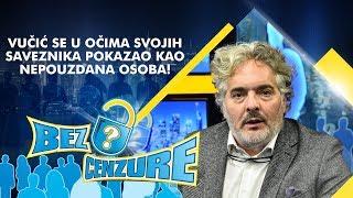 Vladimir Gajić - Vučić se u očima svojih saveznika pokazao kao nepouzdana osoba!