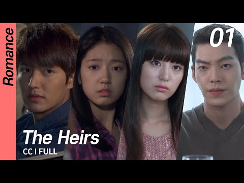 [CC/FULL] The Heirs EP01 | 상속자들