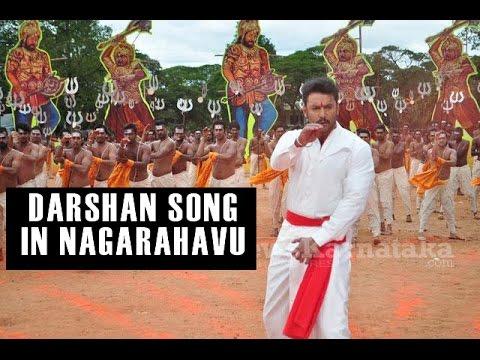 nagarahavu kannada old movie songs download