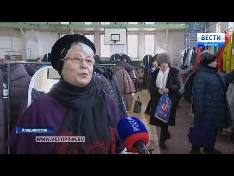 fb29b902088db Шок-цена на зимние и демисезонные куртки во Владивостоке - YouTube