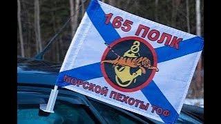 Чеченская война 1995 года Морская пехота 165 полк морпехов в районе автовокзала