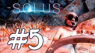 Solus Project - Оно движется! #5