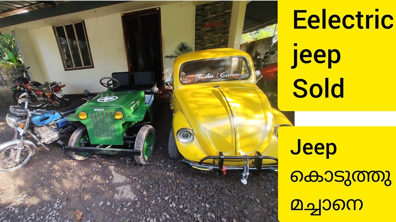 electric vehicle homemade electric jeep 24v 750w d c motor