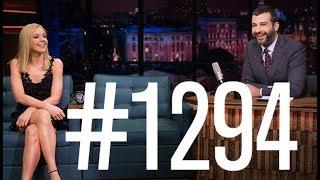 Юлианна Караулова. Вечерний Ургант. 1294 выпуск от 23.04.2020