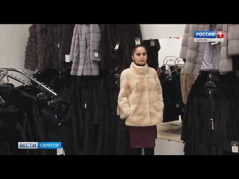 Подарки для самых искушенных предлагает один из российских производителей шуб