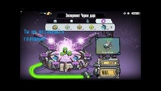Mutants Genetic Gladiators- гайд для новичков
