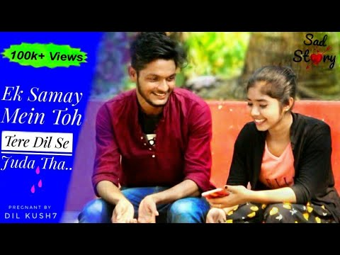 Oporadhi || Ek Samay Mein Toh Tere Dil Se Juda Tha || Heart Touching Love Story 2018 |By Dil Kush7