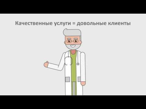 Гирудофарм о качестве медицинских пиявок