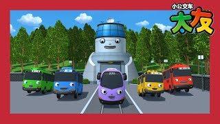 小巴士TAYO 小公交車太友第四季馬上就要在YouTube頻道首次公開喲! l 小公交車太友 l 兒童漫畫 | 幼兒漫畫 | 兒童卡通 | 幼兒卡通 | 兒童小電影