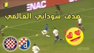 هدف سوداني الرائع ضد هايدوك سبليت في الدقيقة الاخيرة - soudani hilal 2016 2017 Video