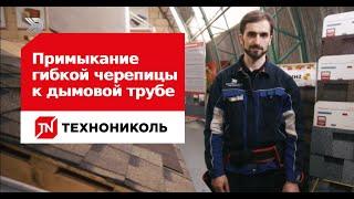видео Многослойный рубероидный ковер