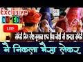 2014 Latest Marwadi Comedy  || Ramesh Kumavat ,Priya Joshi & Renu Rangili | Dont Touch Me
