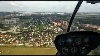 Helicopter Ride : Russia Tour …