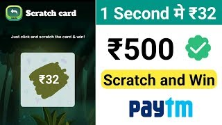 New App 1 Second ₹32 Instant Paytm Cash 100 % Unlimited Trick Working 2019