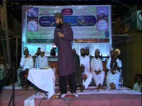 Owaisiyon Me Baith Ja Bilaliyon Me Baith Ja_By Hafiz Furqan Raza Qadri_In Gulbarga