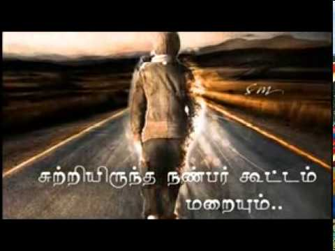 Friends Songs In Tamil Photo Letters Youtube