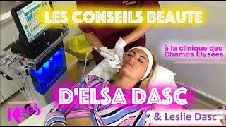 Les conseils beauté d'Elsa Dasc et ses confessions (feat. Leslie Dasc) | KEES