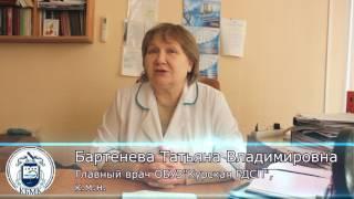 фильм о специальности  Стоматология ортопедическая
