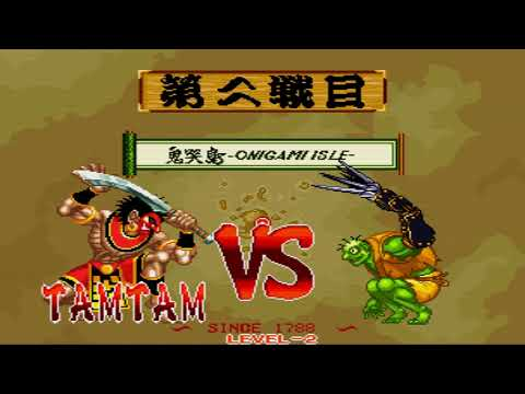 Playing A Game From 1993 (SAMURAI SHODOWN NEOGEO COLLECTION) |
