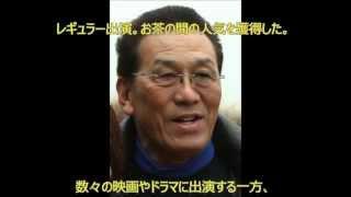 阿藤快さん急死、69歳 悪役から「教師びんびん」 旅番組リポーター 俳...