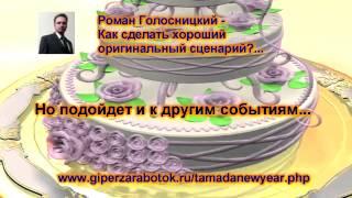 видео Оригинальные сценарии/идеи выкупа невесты