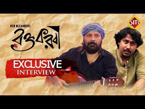 Raktokarobi | Debojyoti Mishra | Amitava Bhattacharjee | Interview | siti cinema