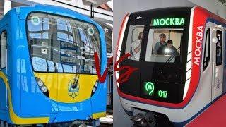 Метро в Киеве и в Москве. Сравнение. 2019
