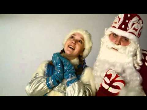 Кузнецк! Дед Мороз и Снегурочка! 2016