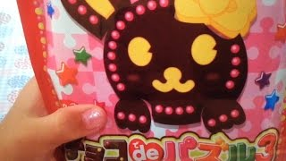 Diy: Japans Snoep Maken, Popin' Cookin Choco Puzzle Candy Kit Usagi