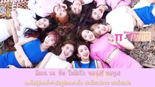 [Karaoke/Thaisub] TWICE(트와이스) - TT