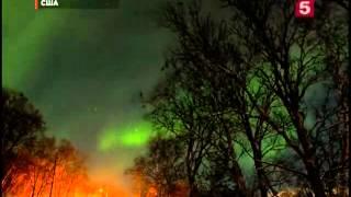 Июль 2012. Полярное сияние в Канаде и США - 5 канал