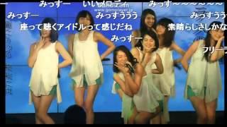 さんみゅ~ http://ch.nicovideo.jp/ch663/live.