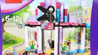 Heartlake Hair Salon / Парикмахерская - Lego Friends / ЛЕГО Подружки - 41093