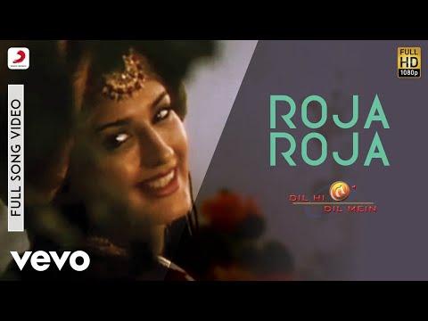 A.R. Rahman - Roja Roja Best Video|Dil Hi Dil Mein|Sonali Bendre|Hariharan