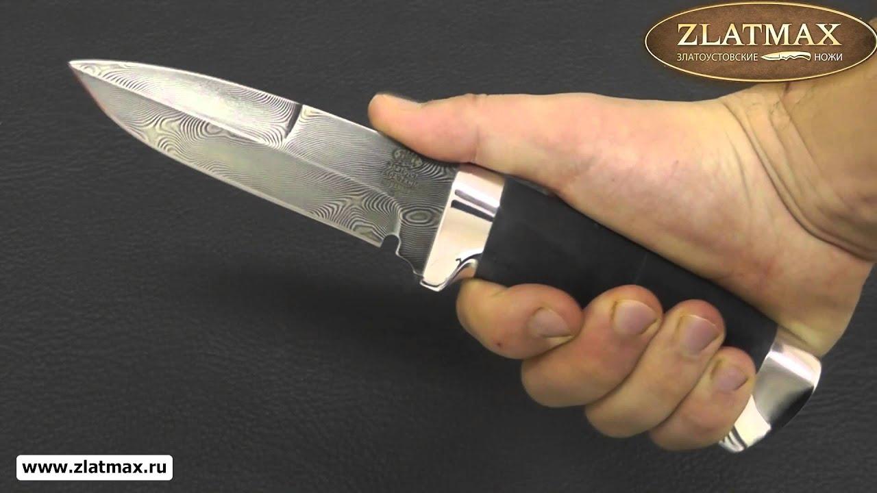 Видео Нож Н9 Чикаго (У10А-7ХНМ, Микропористая резина, Алюминий)