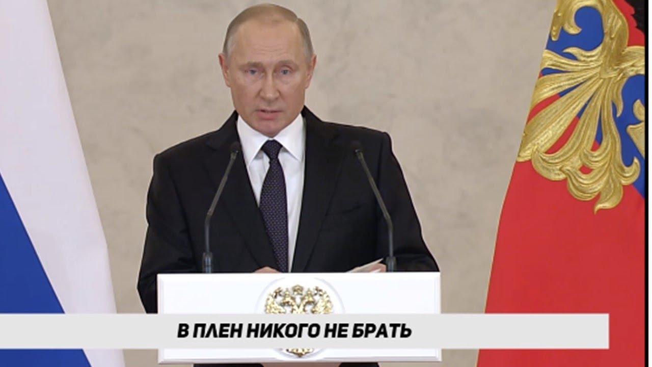 Путин открыл ящик Пандоры?