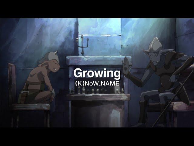 『灰と幻想のグリムガル』第8話挿入歌「Growing」(K)NoW_NAME《アニメMV》