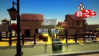 NTV系ドラマ「私立バカレア高校」エンディング・テーマ.