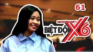 BIỆT ĐỘI X6   Tập 61   Lê Lộc dẫn dàn sao Biệt Đội X6 đi CINEBOX xem phim   170317