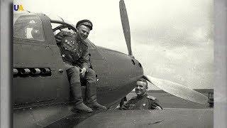 Повітряні аси Другої світової | Пишемо історію