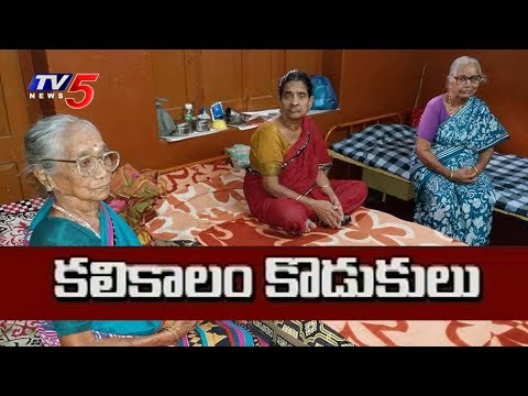 Heart Touching Stories of Parents Left in Old Age Homes | TV5 News