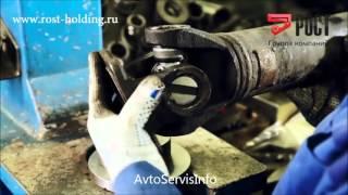Жөндеу және жасау, кез келген карданных біліктердің AvtoServisInfo