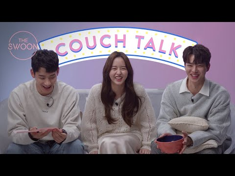 Cast Of Love Alarm Spills The Beans On Love And Relationships | Couch Talk [ENG SUB]