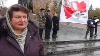 В Уральске прошел митинг в честь 7 ноября - .день Октябрьской революции 1917 года.