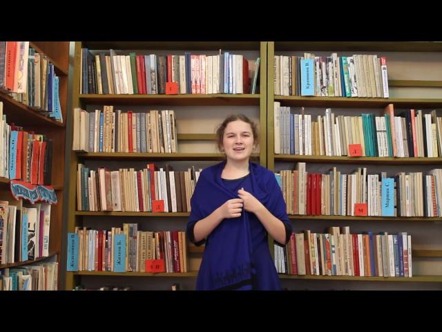 Изображение предпросмотра прочтения – АннаГришина читает произведение «Тучи» М.Ю.Лермонтова