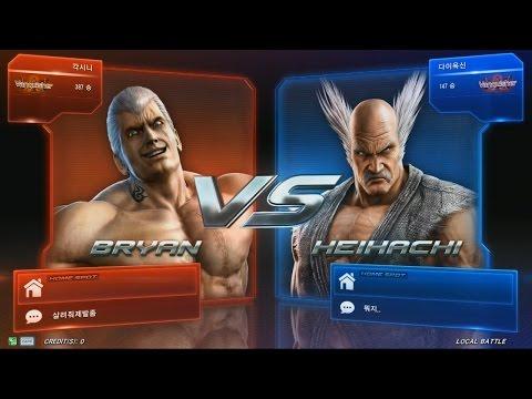 TEKKEN 7 1/14 Gakxini(Bryan) vs Dioxin(Heihachi) (철권7 각시니 vs 다이옥신)