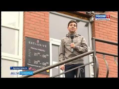 В Архангельске задержаны молодые люди по подозрению в вымогательстве