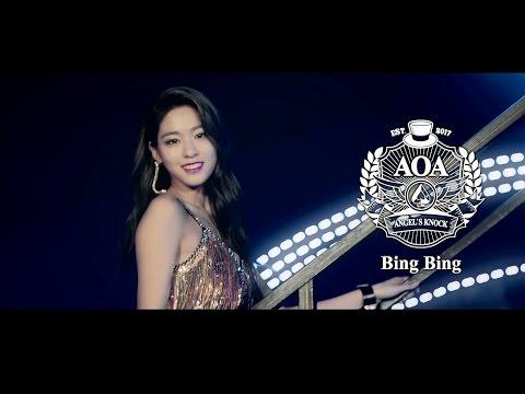 王牌女神AOA - Bing Bing  (華納official HD 高畫質官方中字版)
